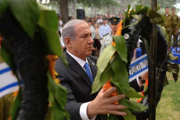 Netanyahu-Yom-HaZikaron-2014