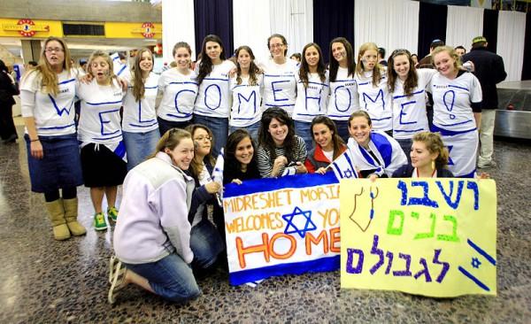 Welcoming-olim-Israel