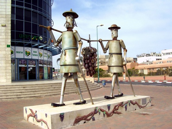 Spies_sculpture_Petah_Tikva_Israel