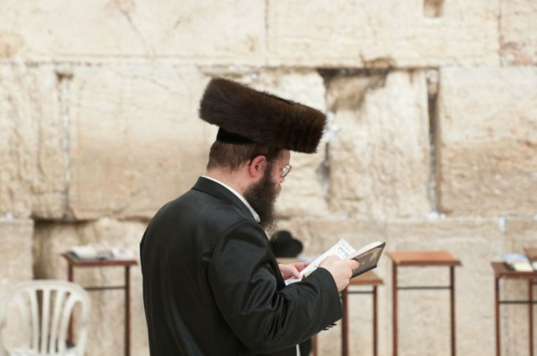 ultra-Orthodox prayer Kotel