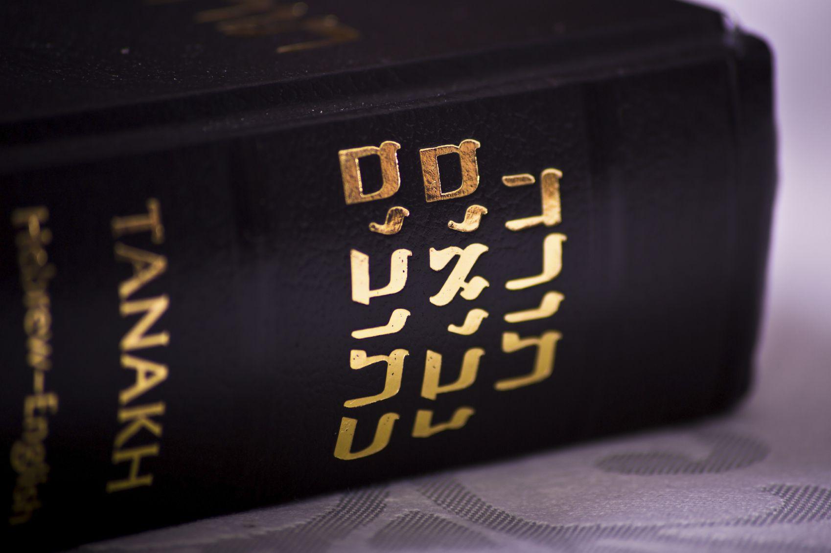 The Tanakh-Torah-Nevi'im-Prophets-Ketuvim-Writing