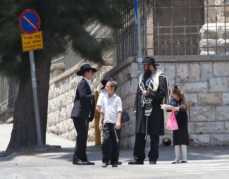 Jewish Family-Israel