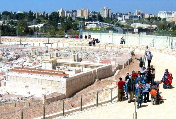 Model Second Temple Temple Mount