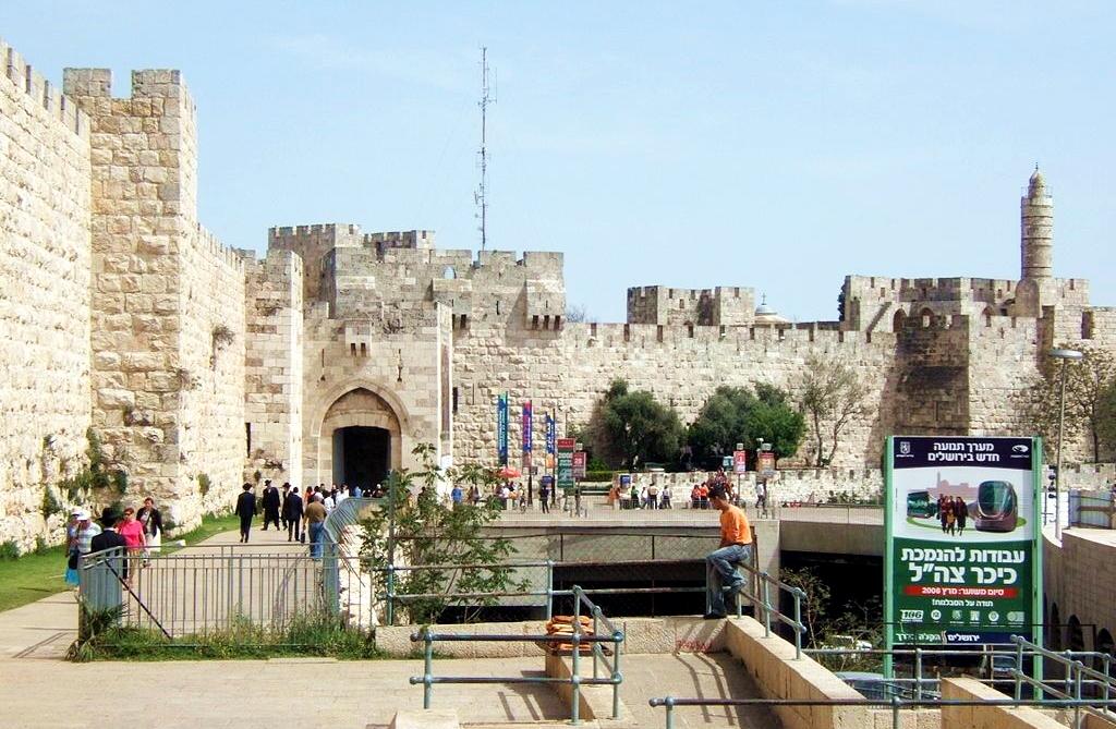 Walls-Jerusalem-Jaffa Gate