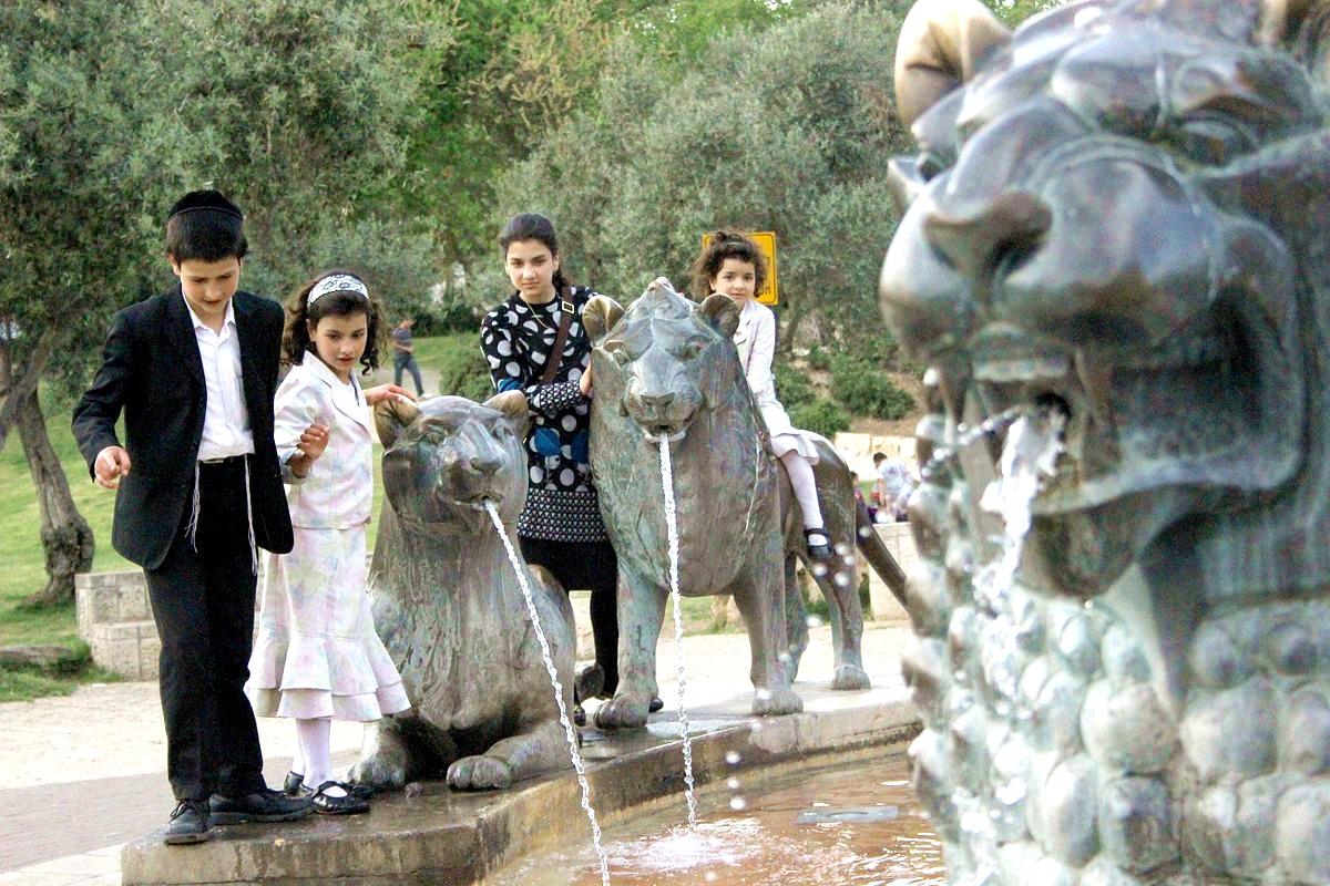 Lions-Fountain-Yemin-Moshe-Jerusalem