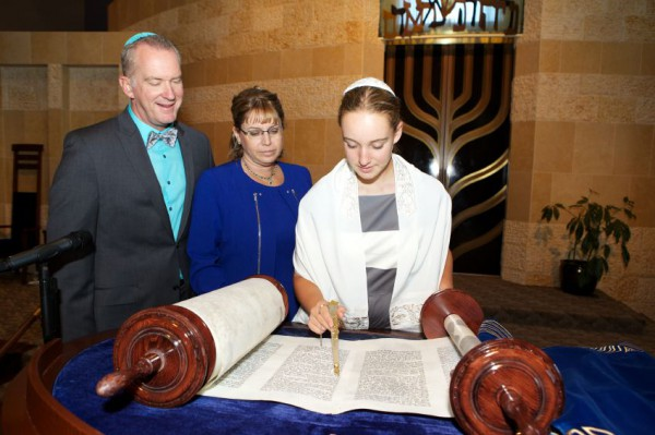 Torah scroll-bat-mitzvah-Jewish girl