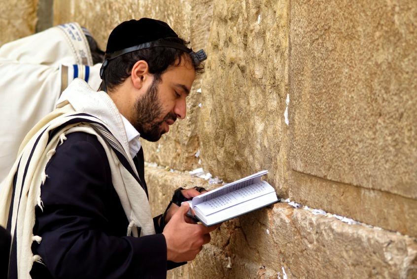 Jewish Man Praying Western Wailing Wall