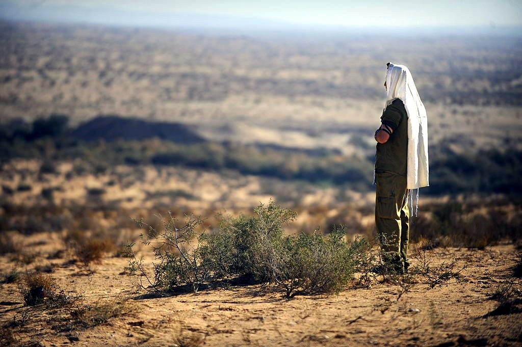 IDF Soldier prayer Israel Defence Force