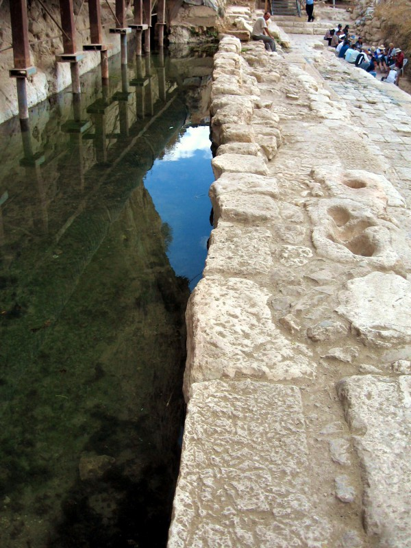 Pool of Siloam Temple Jerusalem water