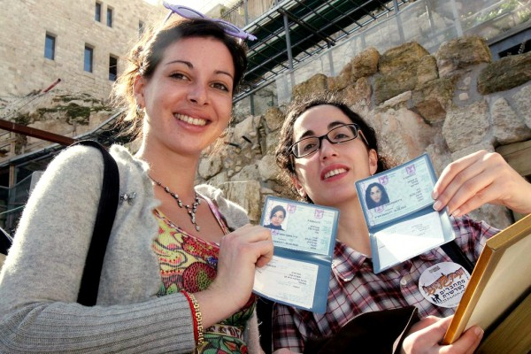 French aliyah ID