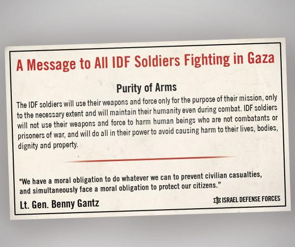 purity of arms IDF Benny Gantz