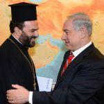 Father Gabriel Nadaf Prime Minister Benjamin Netanyahu
