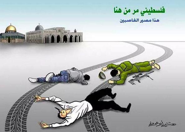 Temple Mount-Hamas terrorism-Palestinian media campaign promoting murder of Jews