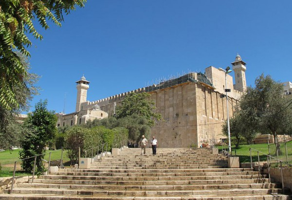 Tomb of the Patriarchs-Ma'arat HaMachpelah