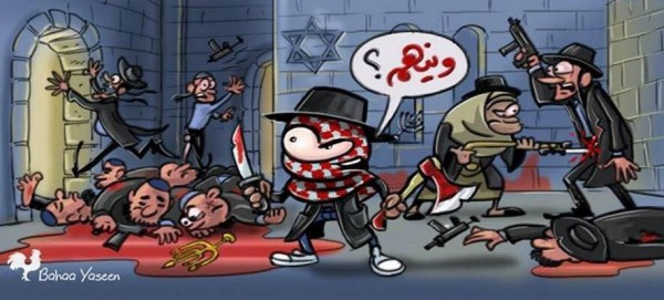 Palestinian political cartoons-glorification of murder-violence-Jerusalem
