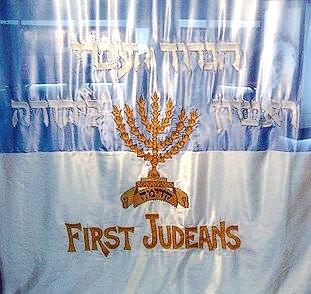 flag First Judeans