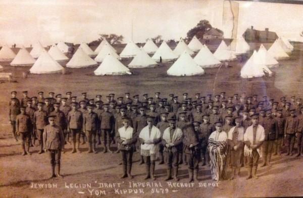 39th Battalion, Jewish Legion on Yom Kippur, 1918 in Nova Scotia, Canada