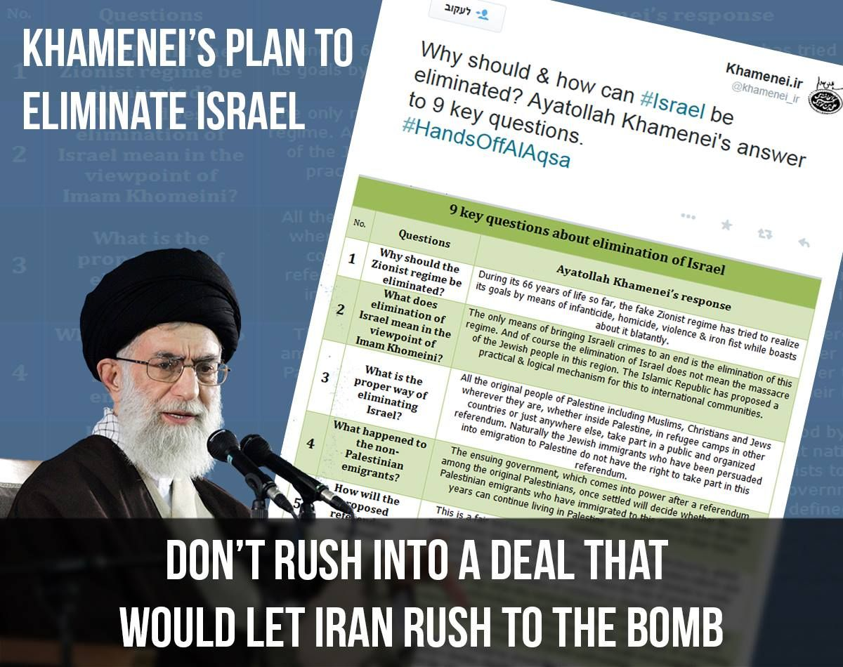 The Supreme Leader of Iran in November, 2014 released a nine-point plan to eliminate Israel. Iran is one of the nations mentioned in Ezekiel 38 that comes against Israel in the War of Gog/Magog which most likely is led by Russia. <em>(Photo: PMO)</em>