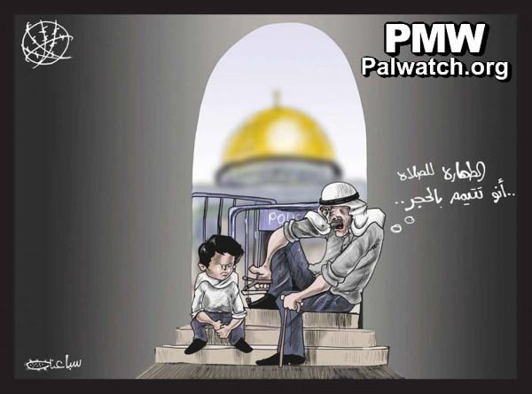 Hamas-Fatah-jihad-Glorification of violence-Temple Mount-stones-slingshot
