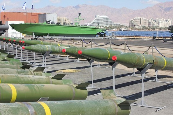 Shipment Iranian missiles IDF Gaza Strip
