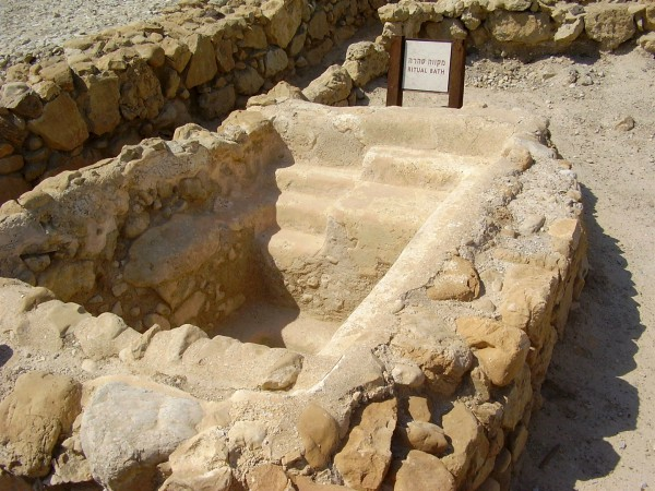 mikvah-immersion-archaeology-Israel