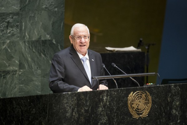 Israeli President Reuven Rivlin-United Nations-International Day of Commemoration in Memory of the Victims of the Holocaust.