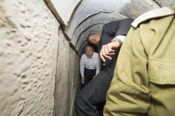 Palestinian terrorism-tunnel-Moon-IDF_Kibbutz Ein Hashlosha