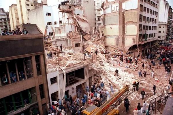 AMIA-Buenos Aires bombing- Jewish community center-Tisha B'Av