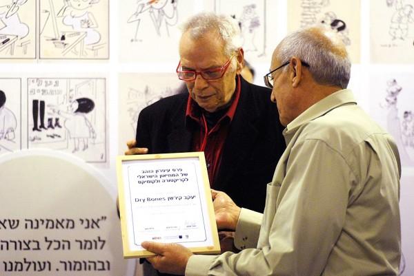 Dry Bones-Yaakov Kirschen-The Israeli Cartoon Museum-Golden Pencil Award