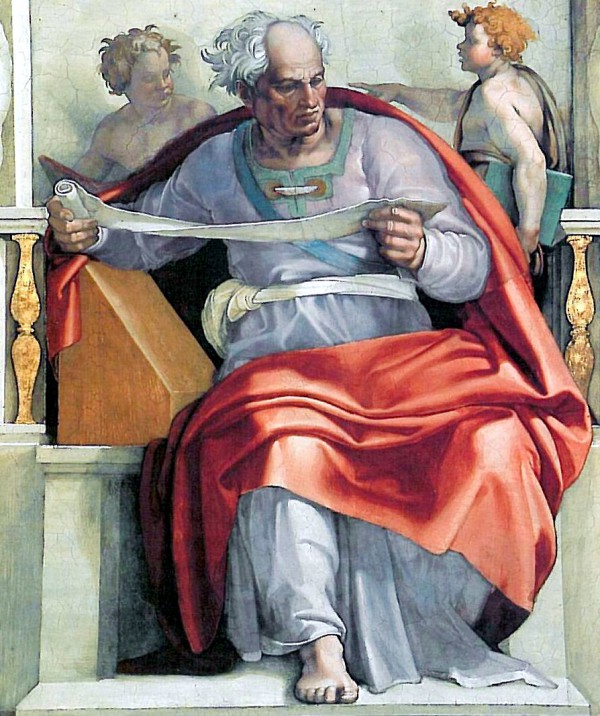 Fresco of the Hebrew prophet Joel painted by Michelangelo and his assistants for the Sistine Chapel in the Vatican between 1508 to 1512.