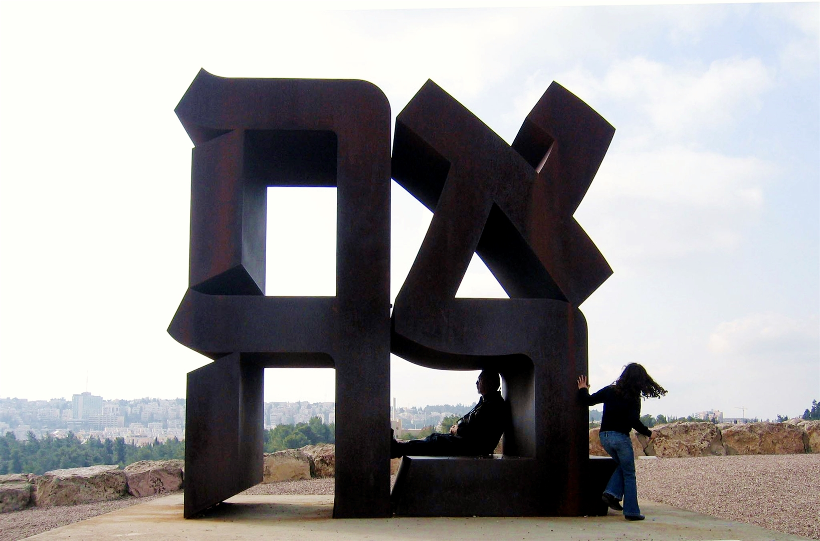 <b>Ahava (Love),</b> by Robert Indiana <em>(Photo by Talmoryair)</em>