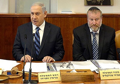 Netanyahu-Israel-cabinet