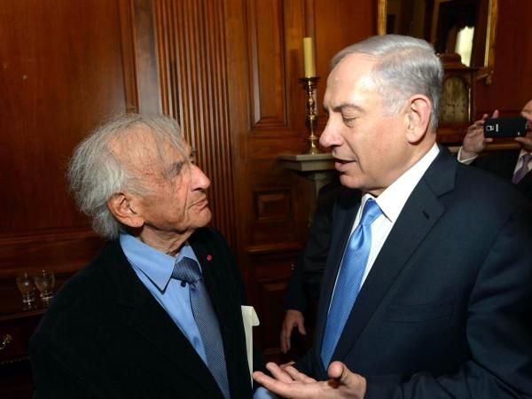 Prime Minister Benjamin Netanyahu, Elie Wiesel