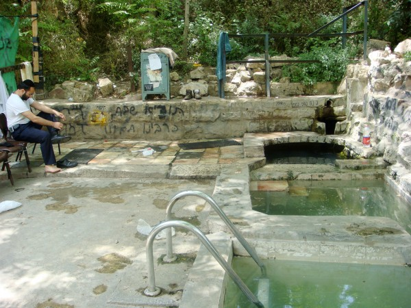 An Israeli mikvah (immersion site for ritual cleansing) for men.