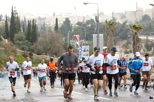 International Jerusalem Marathon