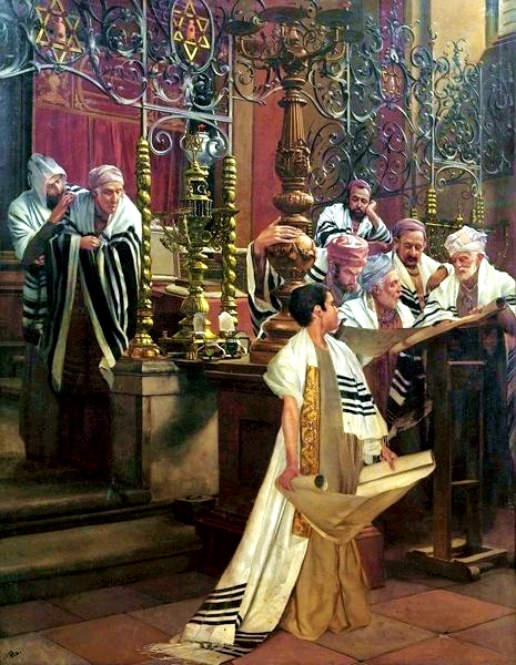 Bar Mitzvah in a Synagogue, by Oscar Rex
