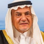 Turki Al Faisal of the House of Saud-Saudi Arabia royal family
