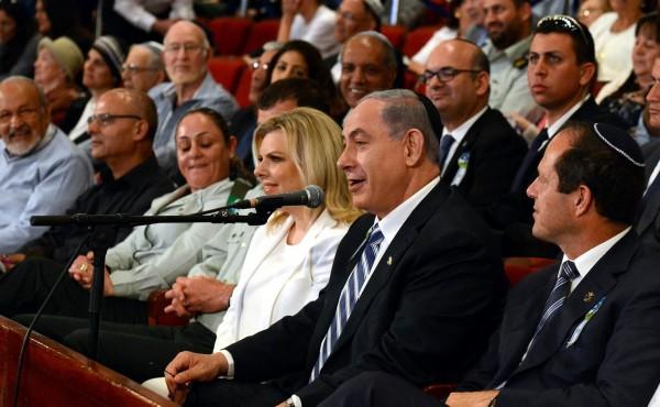 Sara and Benjamin Netanyahu-Nir Barkat-2015 International Bible Contest