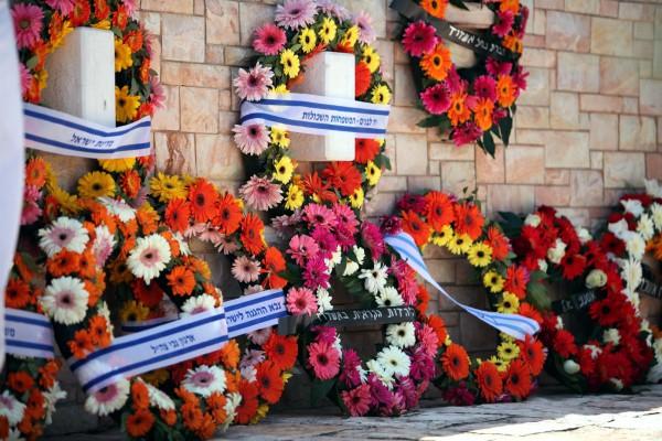 Memorial wreaths honor Israel's fallen soldiers.
