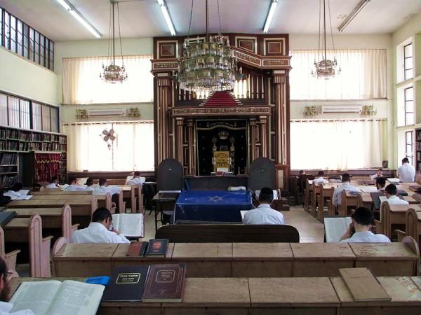 Lederman Synagogue, Bnei Brak, Israel, Jewish worship, Torah study
