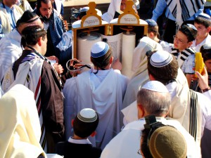 Reading the Torah scroll at the Western (Wailing) Wall