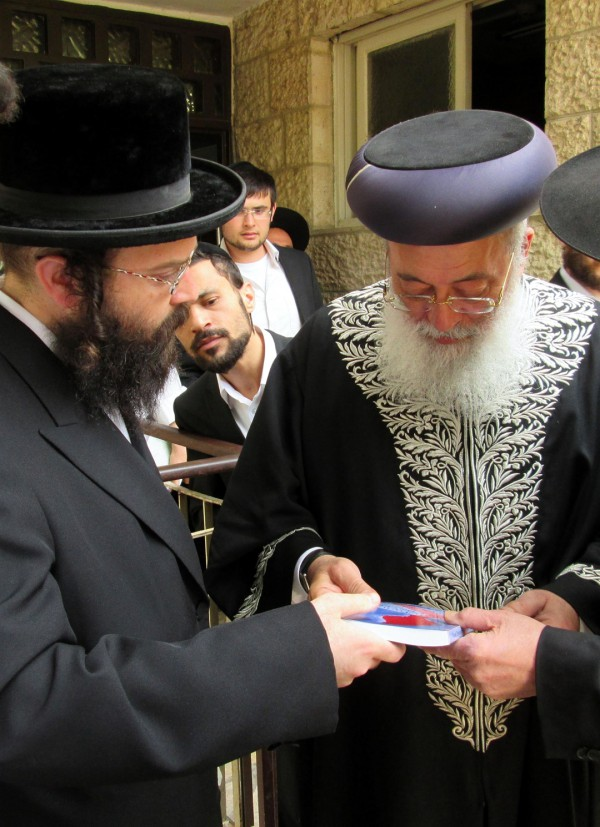 Rabbi Shlomo Moshe Amar, the Chief Rabbi of Jerusalem, with Jewish Scholar Yosef Yehudah Joseph J Sherman at Ohr Somayach, Jerusalem.