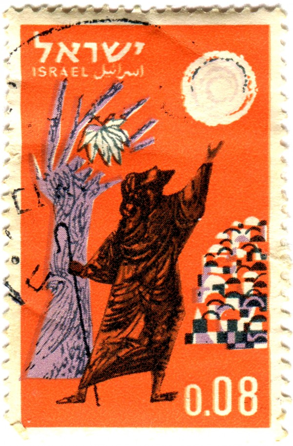 Israeli stamp-Nineveh-Israel