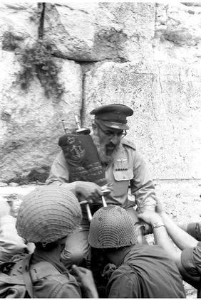 Rabbi Shlomo Goren-Torah scroll-Six Day War