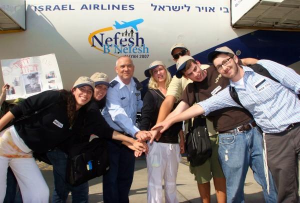 Aliyah-Nefesh B'Nefesh