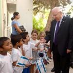 Reuven Rivlin-Israeli schoolchildren
