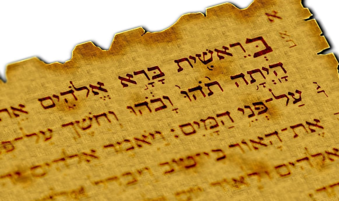 First words of the Hebrew Bible: