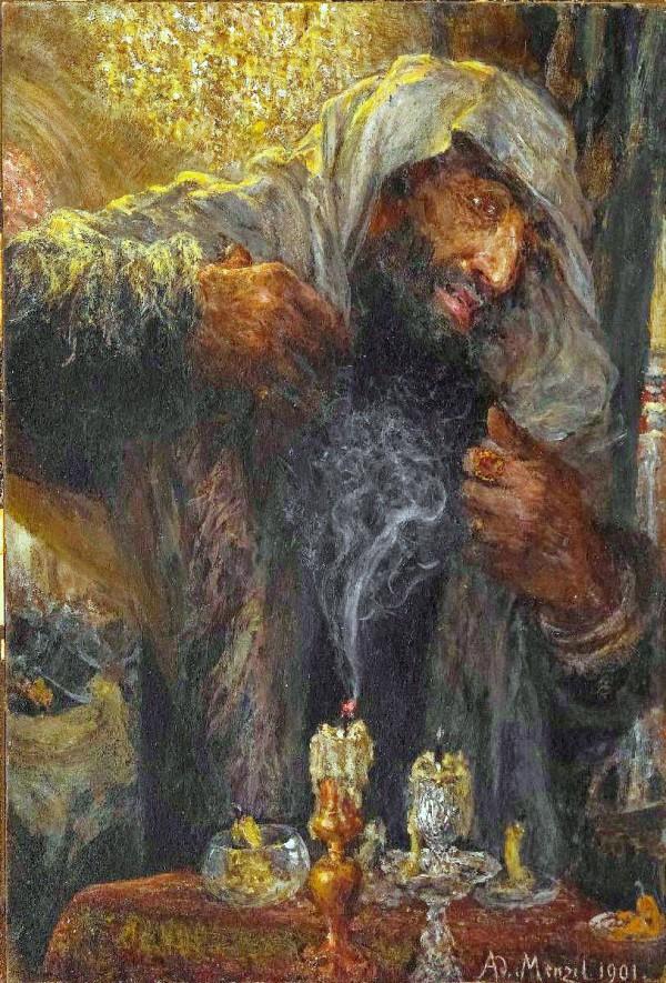 Yom Kippur by Adolph Menzel