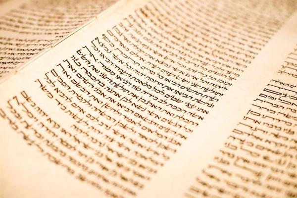 Hebrew Scripture-Holiday text-Torah