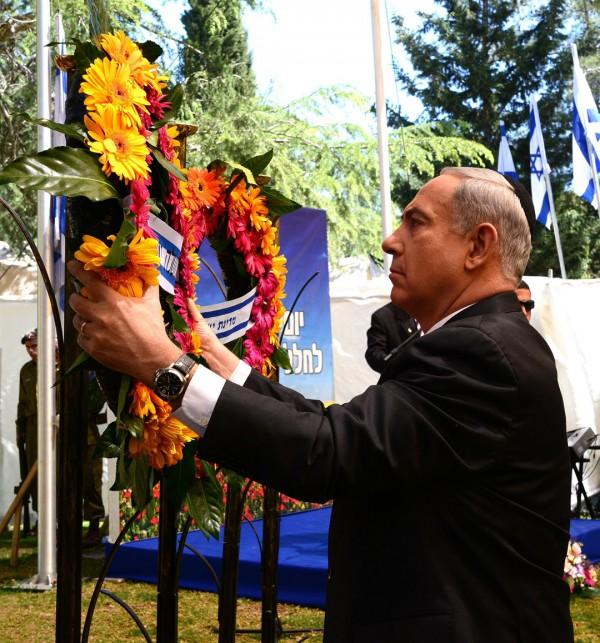 Herzl-Memorial-Netanyahu-Israel